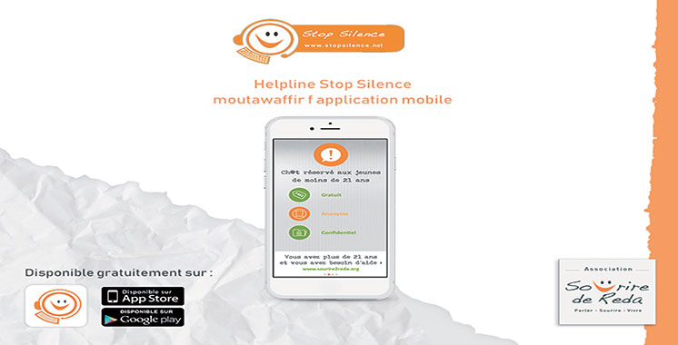 Sourire de Reda lance l'application mobile de sa helpline d'écoute