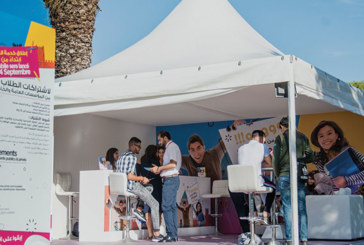 Le tramway de Rabat-Salé lance «stand  Mobile TRram»