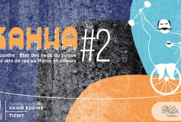 «Kahwa#2» : Vers la structuration du cirque  et des arts de la rue au Maroc