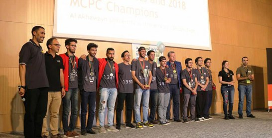 La 7e édition du« Moroccan  Collegiate Programming Contest» organisée à l'école 1337