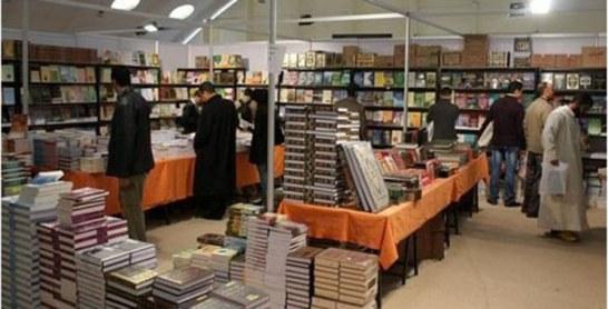 Salon Lettres du Maghreb : Les contours de la 2ème édition en avant-première