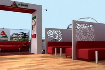 En marge de «Al Omrane Expo 2018»,  3ème étape du forum de la convergence régionale
