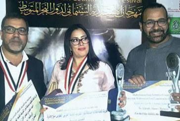 Le 7ème art marocain primé au Festival du cinéma méditerranéen d'Alexandrie