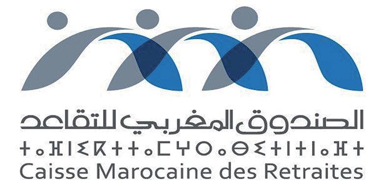 La CMR primée par l'Association Internationale de la sécurité sociale