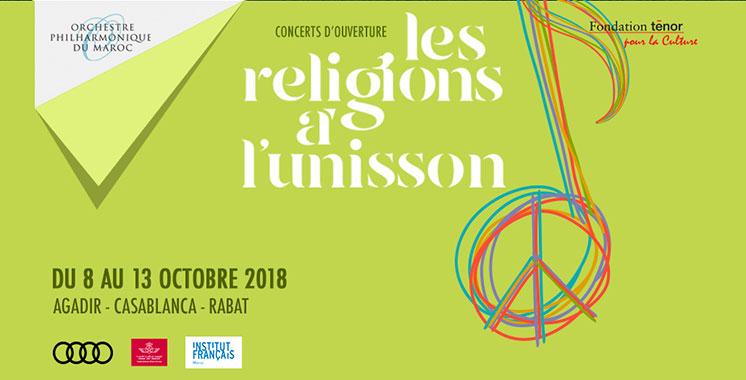 Le Marocain Mehdi Lougraïda dirige «Les religions  à l'unisson» dans leur 3ème saison