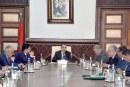 Registre social unifié : Les premiers essais à Rabat