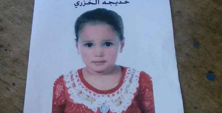 La petite Khadija retrouve  sa famille
