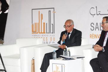Le Salon maghrébin du livre à Oujda  aspire à la continuité