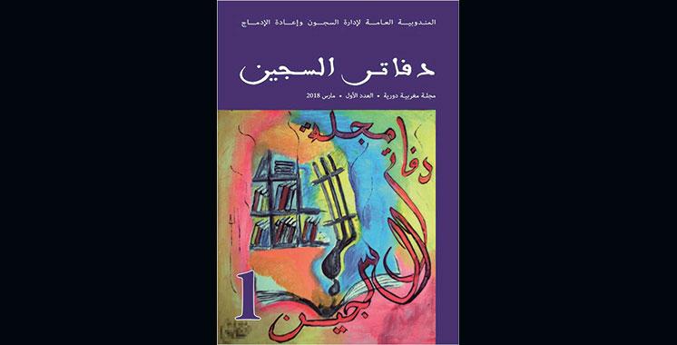 «Les cahiers du prisonnier»,  première publication de  l'administration pénitentiaire