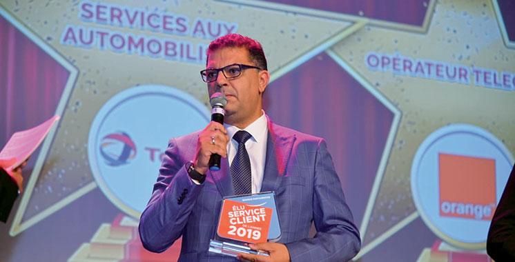 Banque participative : BTI Bank meilleur service client  de l'année Maroc 2019