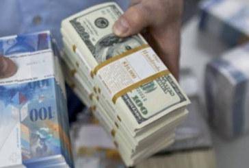 Une tentative de trafic de devises avortée à l'aéroport Mohammed V