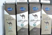 Produits du terroir de Dakhla-Oued Eddahab : Quand l'homme et la nature ne font qu'un