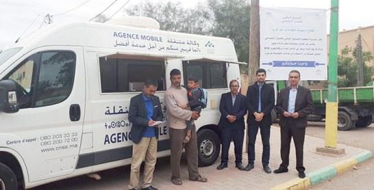 Agadir : Ouverture de deux nouvelles permanences CNSS