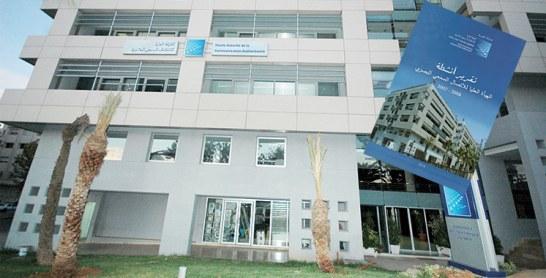 HACA : 47 plaintes traitées et 36 opérateurs sanctionnés