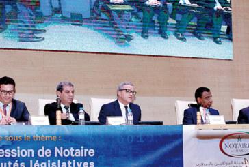 Modernisation de la profession du notariat : La loi 32.09 bientôt amendée