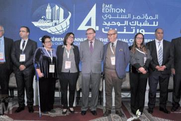4ème édition de la conférence annuelle du guichet unique PortNet : L'intelligence communautaire publique  et privée sous les feux de la rampe