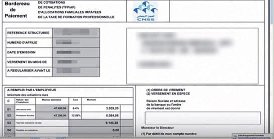 CNSS TÉLÉCHARGER MAROC BPC