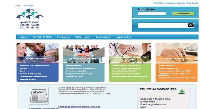 CNSS : Un nouveau service digital pour l'édition d'attestations