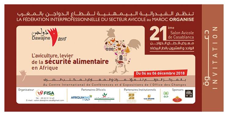 Plus de 12.000 visiteurs attendus au Salon avicole de Casablanca