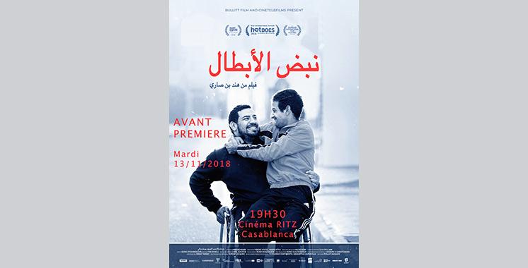 Co-produit par la chaîne 2M et réalisé par Hind Bensari : Le documentaire «We Could Be Heroes»  en avant-première à Casablanca
