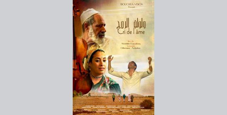 «Cri de l'âme» de Abdelilah El Jaouhari : Un film  qui rend hommage à l'Aïta