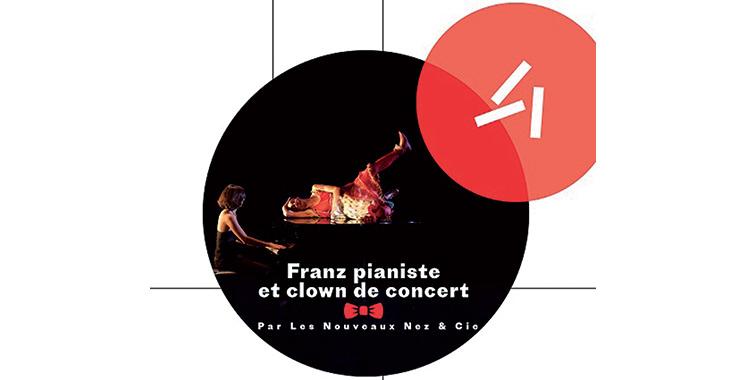 Spectacle de cirque et musique  dans 7 villes marocaines