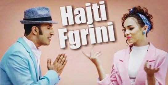 «Hajti Fgrini», nouveau single d'Issam Kamal