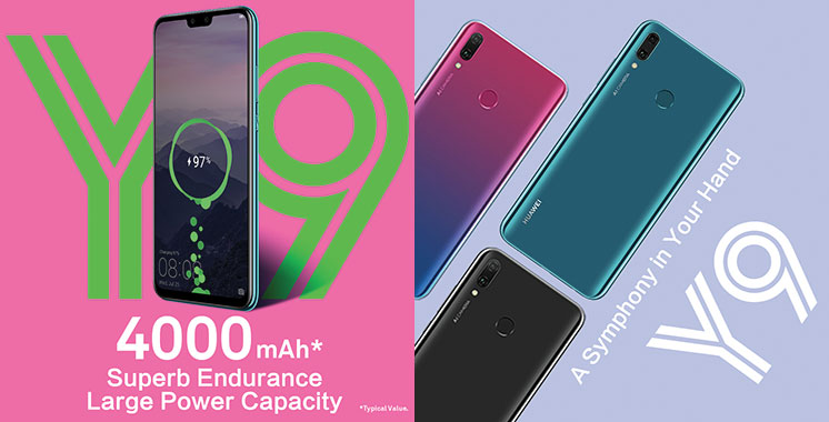 Le nouveau Huawei Y9 plus séduisant et plus généreux
