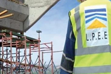 LPEE : 54 millions de dirhams  d'investissement prévisionnel au titre de 2020