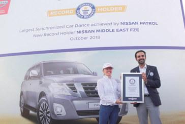 Nissan Patrol synchronise la plus grande danse de voitures