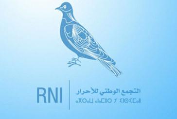 Suspension du Conseil de la région  de Guelmim-Oued Noun : L'intérêt du citoyen, principal souci du RNI