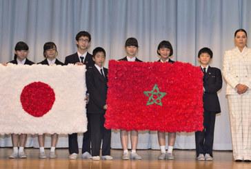 SAR la Princesse Lalla Hasnaa visite une école de Tokyo