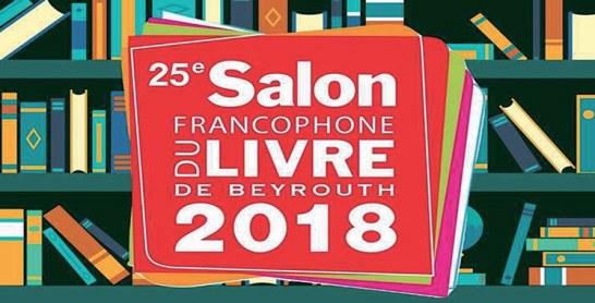 Le Maroc présent au Salon du livre francophone à Beyrouth