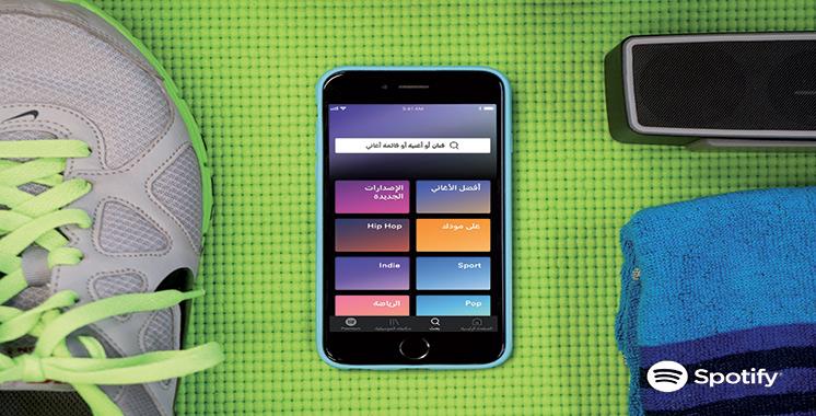 Spotify :  Le service de streaming musical arrive au Maroc