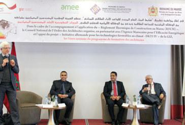 Tanger : Près de 80 architectes formés  à l'efficacité énergétique dans le bâtiment