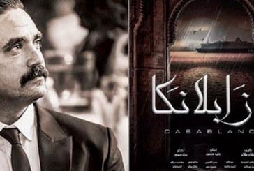 Tournage au Maroc du film d'action égyptien «Casablanca»