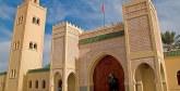 23ème édition de l'Université Moulay  Ali Chérif à Errachidia
