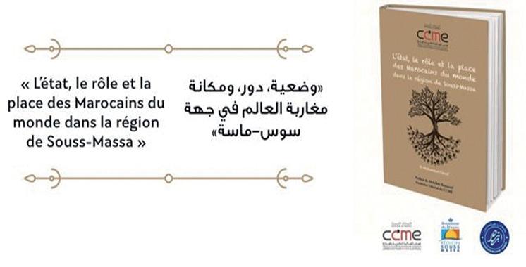 Conseil de la communauté marocaine à l'étranger : Présentation des résultats de l'étude sur la place  des MDM dans la région du Souss-Massa