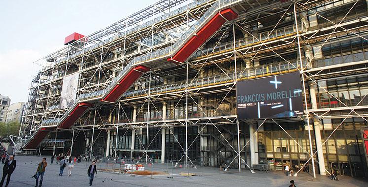 Le Centre Pompidou retire l'exposition dénoncée par le Maroc et s'explique