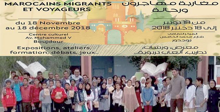 Une exposition autour de l'ouvrage «Marocains : migrants et voyageurs»