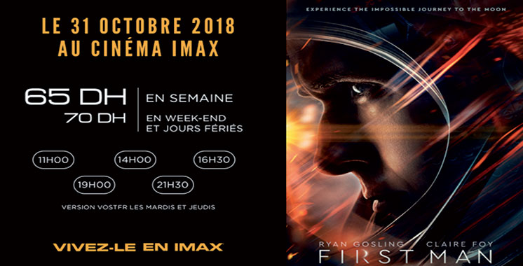 «First Man» à l'affiche au Imax Morocco Mall