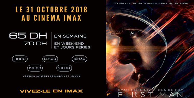 «First Man» à l'affiche au Imax Morocco Mall