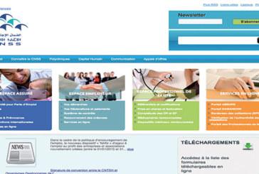 Conseils pratiques – CNSS : Affiliation
