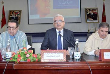 3ème phase de l'INDH 2019-2023 : Les grandes lignes présentées à Agadir