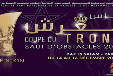 Coupe du Trône de saut d'obstacles : La finale de la 6è édition du 14 au 16 décembre au RCSE Dar Es Salam