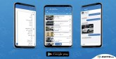 Achat et vente en ligne : Avito développe de nouvelles fonctionnalités