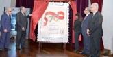 70ème anniversaire de la Déclaration universelle : Un timbre-poste pour les droits humains