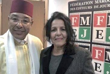 Bahia Amrani nouvelle présidente de la FMEJ