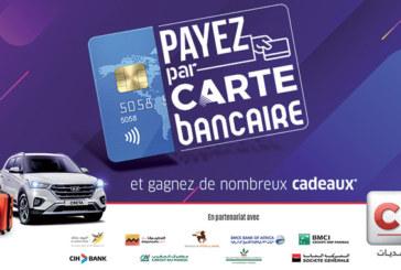 CMI : Des lots à gagner pour les porteurs de cartes de paiement