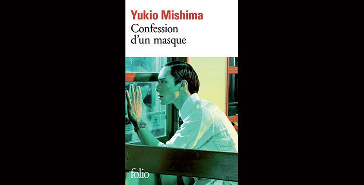 «Confessions d'un masque»  : Une 1ère traduction en français directement du japonais par Gallimard